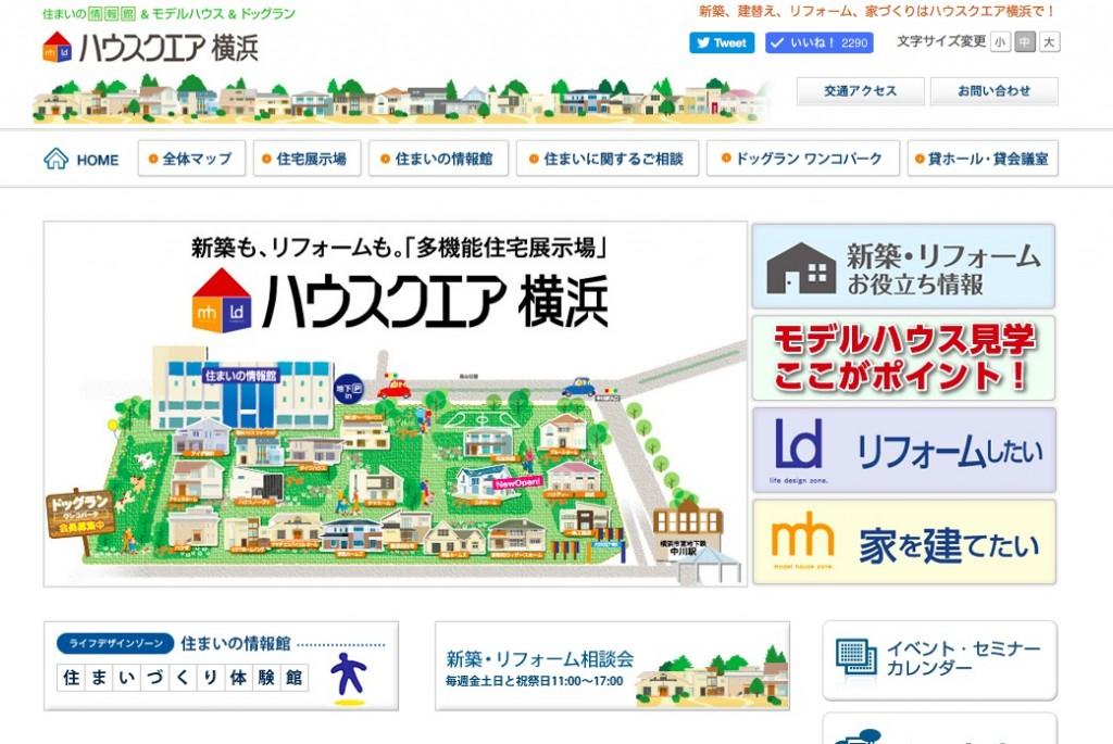 002_house