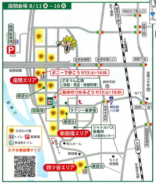 007_map