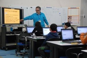 PC教室-初級1-2-300x201