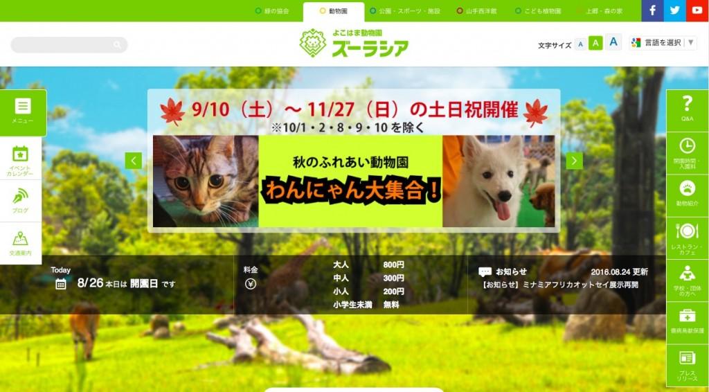 001_zoo