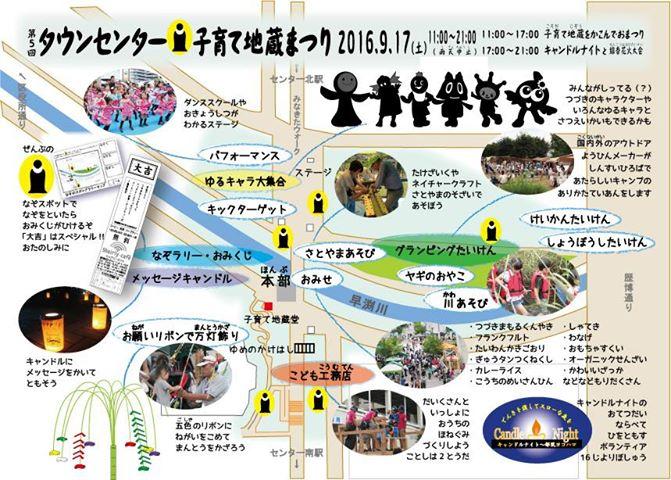002_map