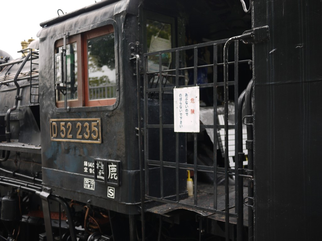 P1110898