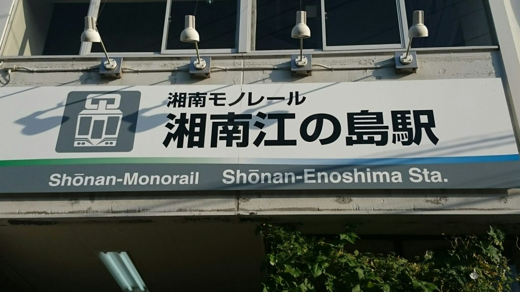 mono9