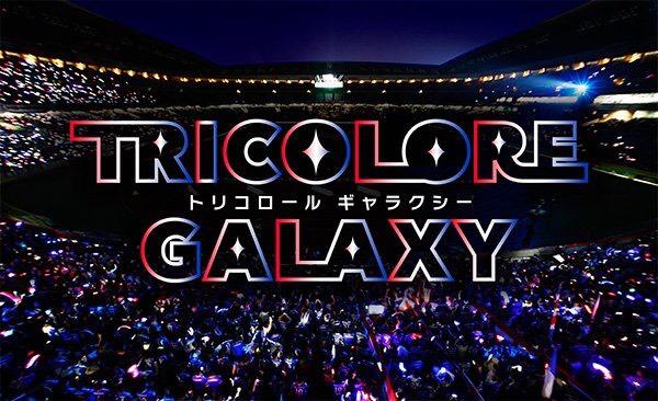 ph_tricolore_galaxy01