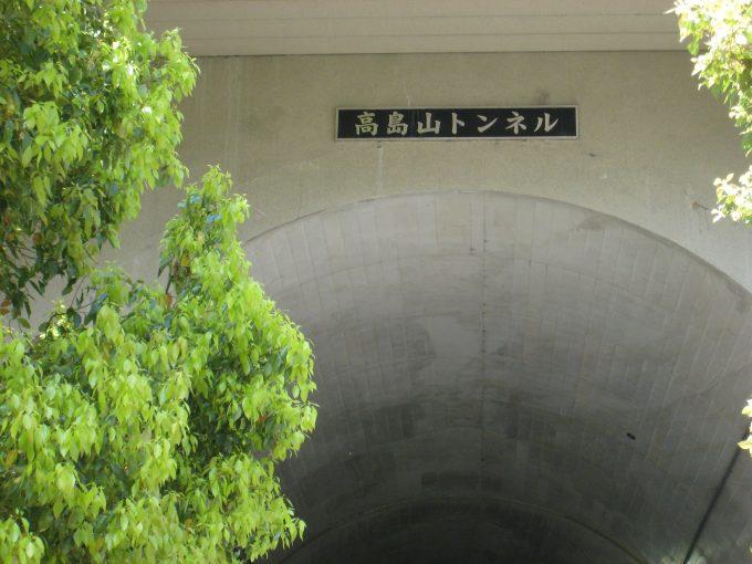 ryokudo017