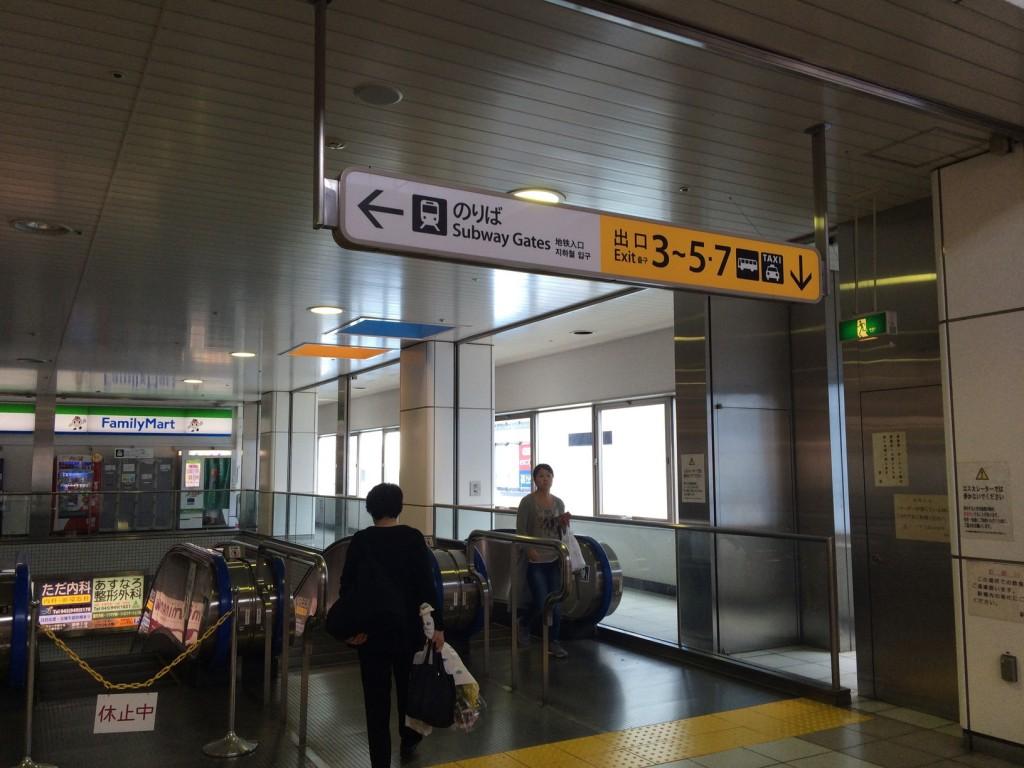002_deguchi1s