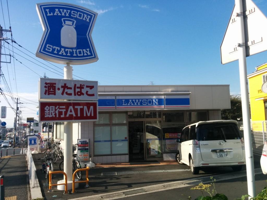 003_lawsons