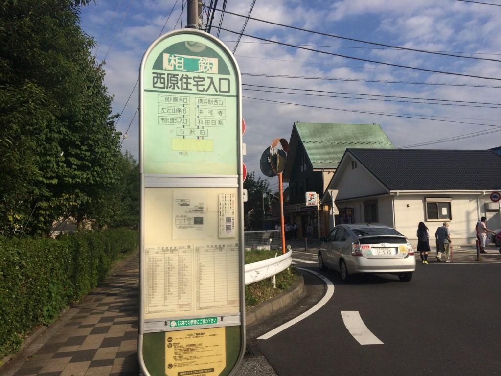 004_buss