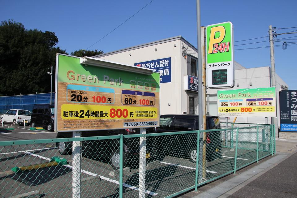 006_parkings