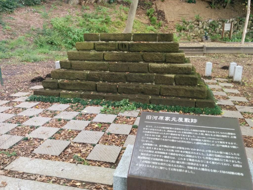 010_yashikiato1s