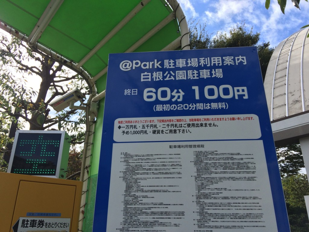 028_parks