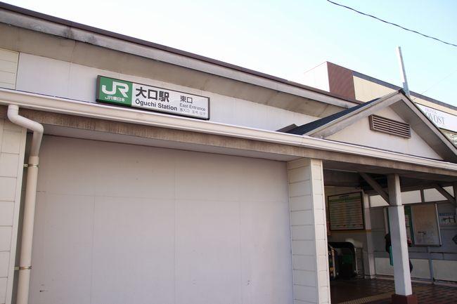 001_oguchieki