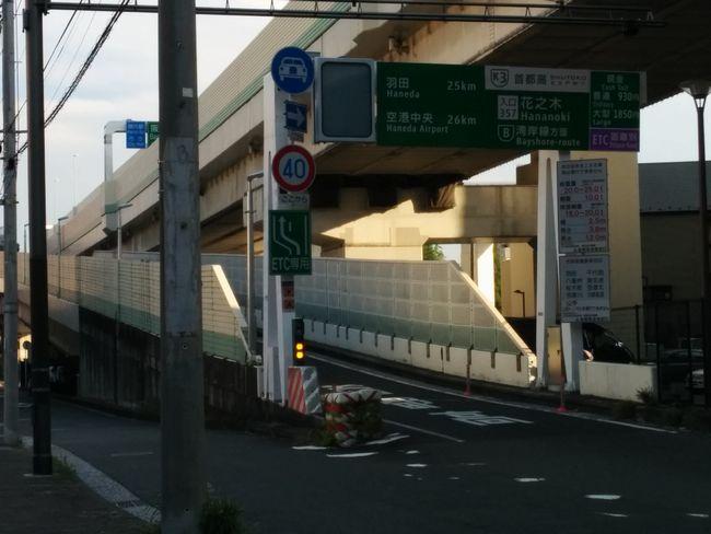 008_highway