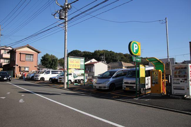 015_parking