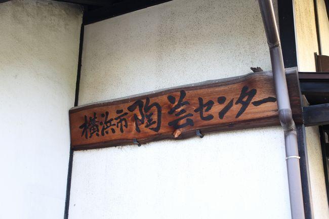 017_togei
