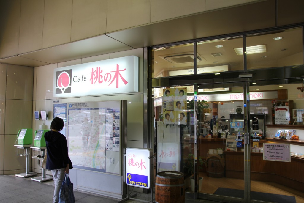 043_cafe