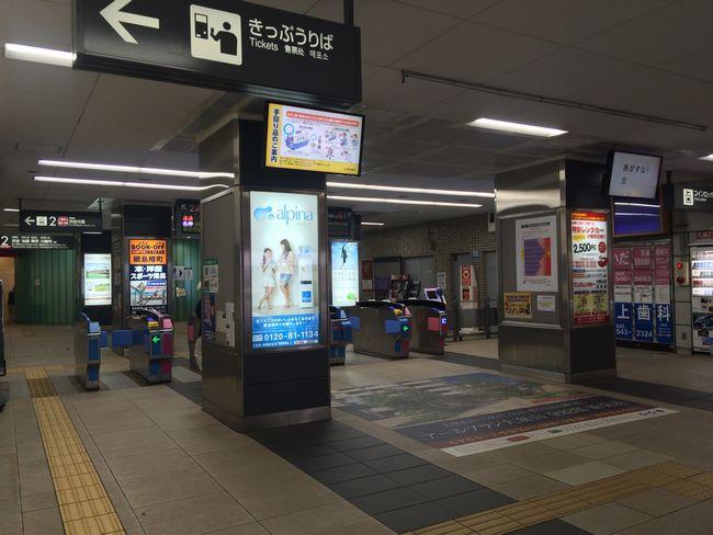 001_kaisatsu