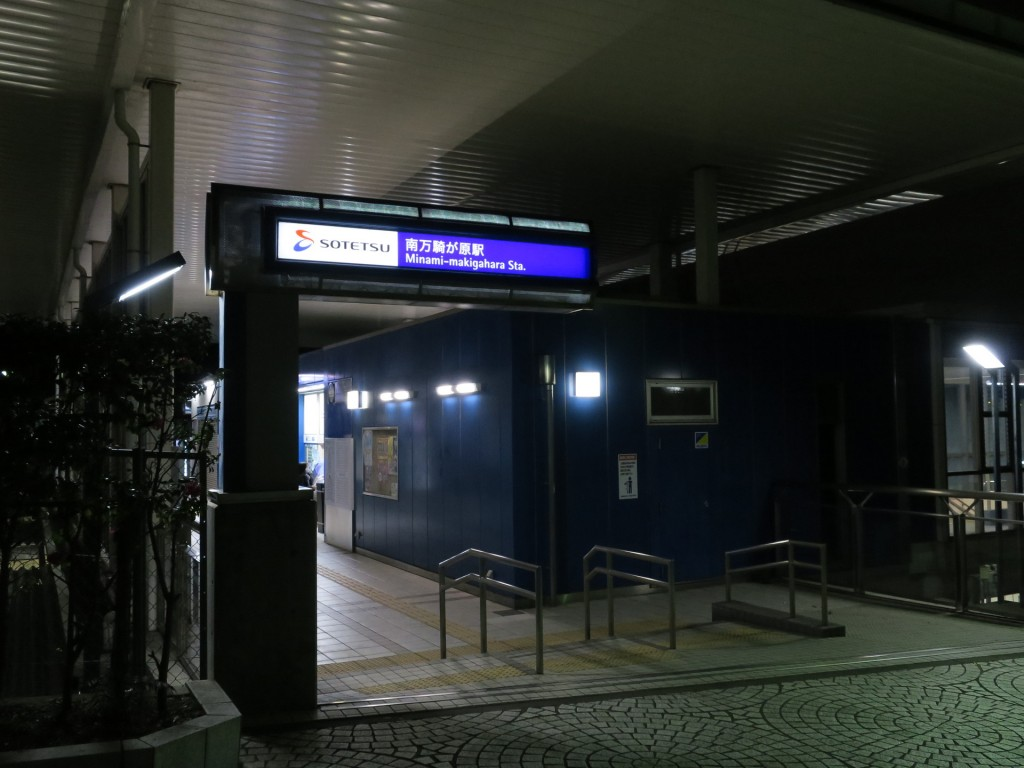 001_minamimakigaharas