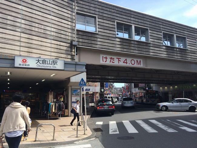 002_okurayama