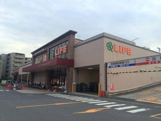 005_life