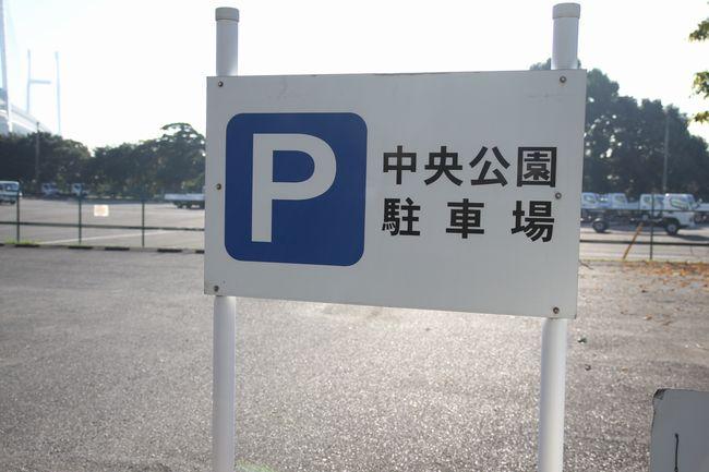 006_parking