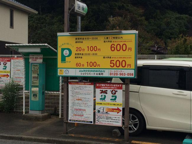 008_parking