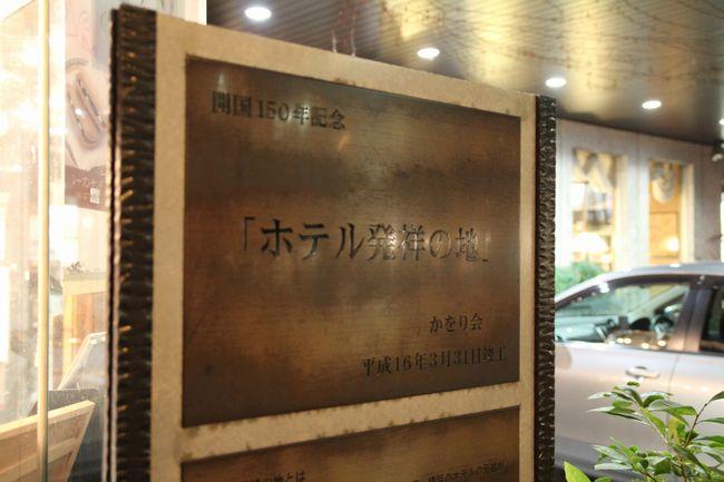 021_hotel