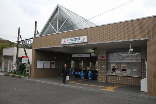 001_station