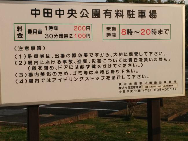 002_parking2