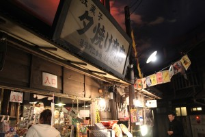 003_yuyake