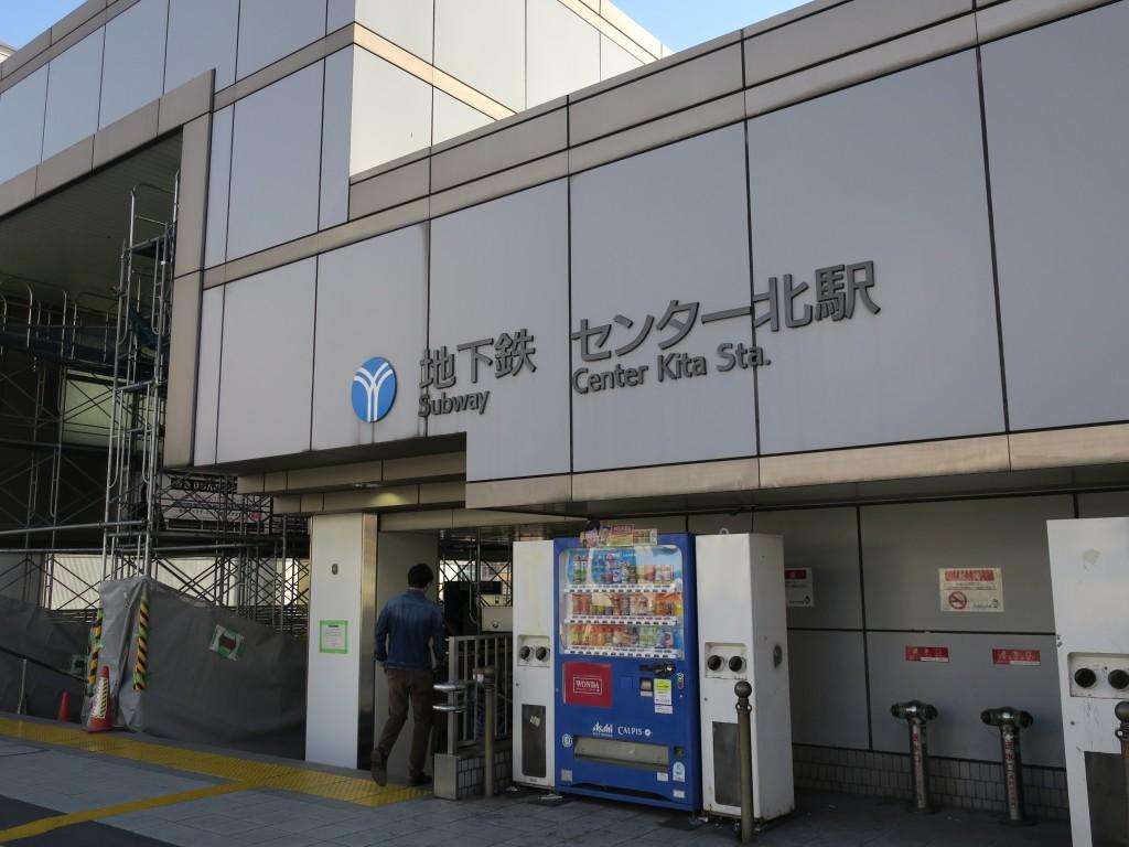 005_centerkita
