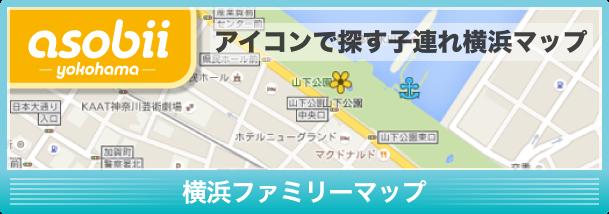 asobii_2_map