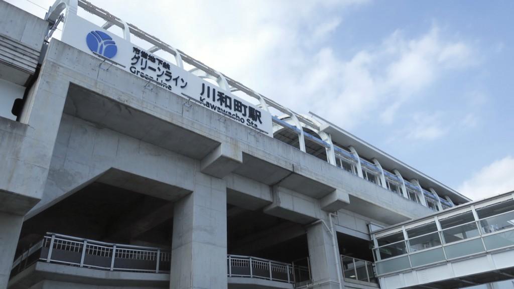 001_kawawacho
