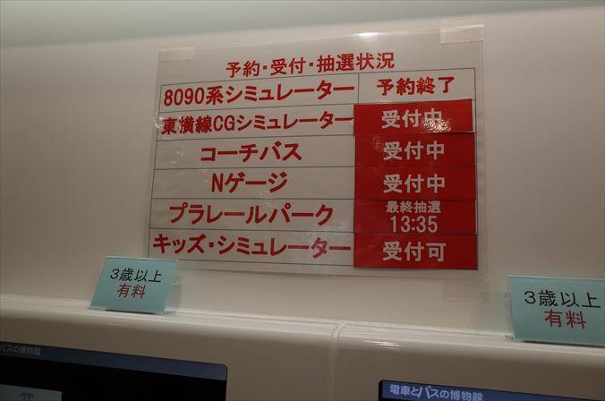 R0000056_R