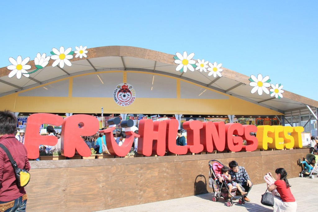 001_fruhlings