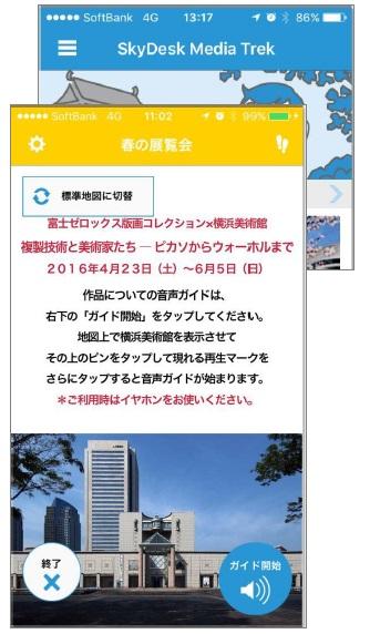 004_app