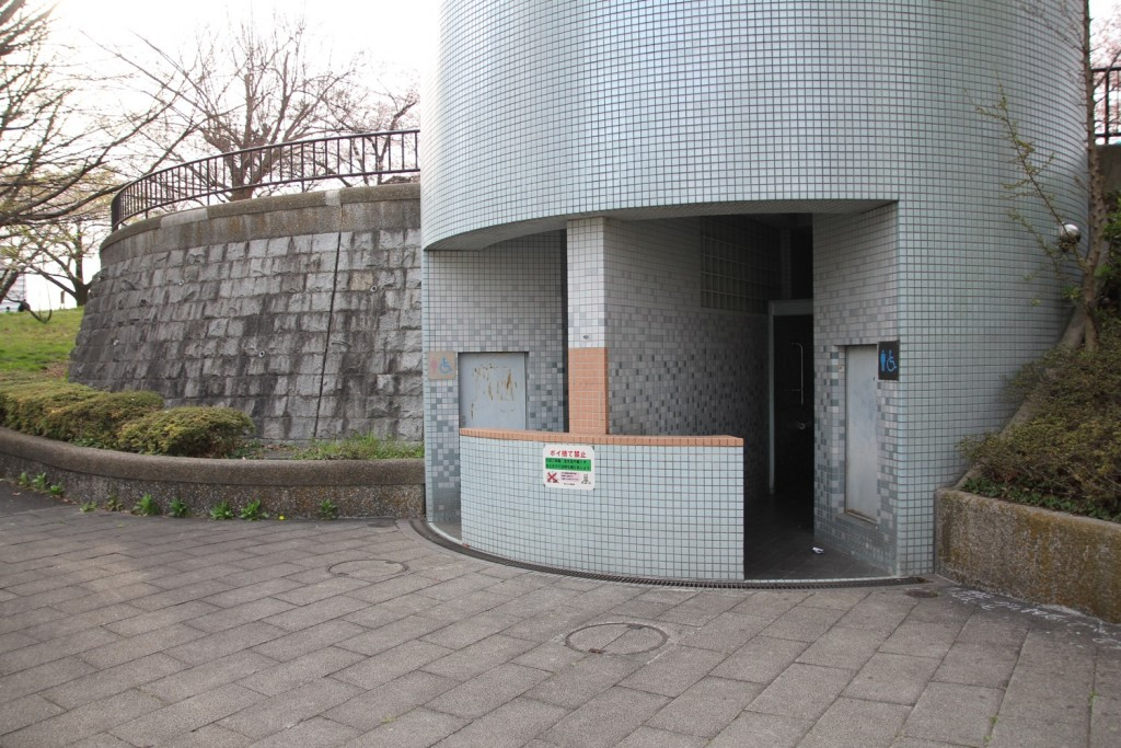 007_toilet
