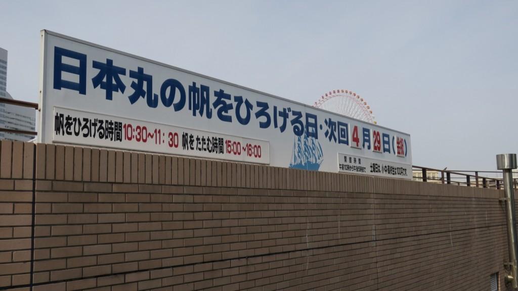 008_sohan