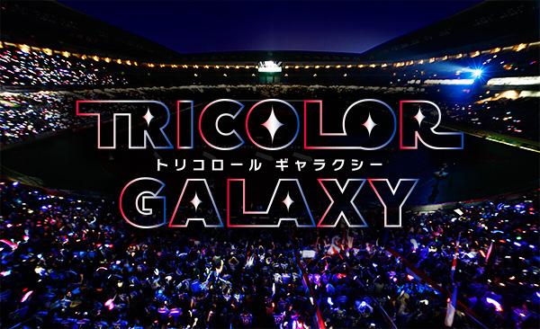 ph_tricolor_galaxy01
