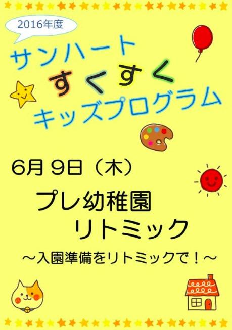001_sunheart