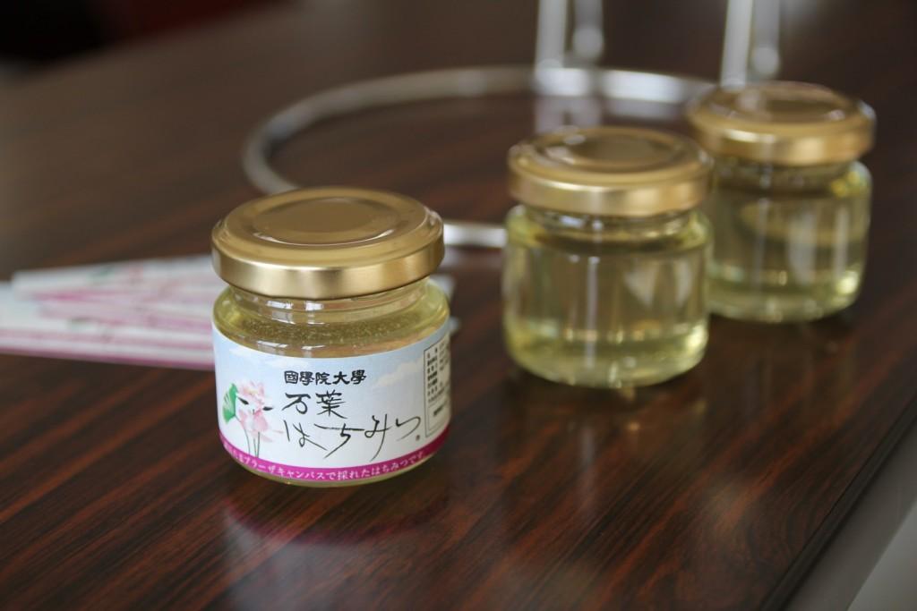 002_honey