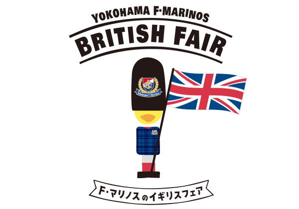 logo_british_fair