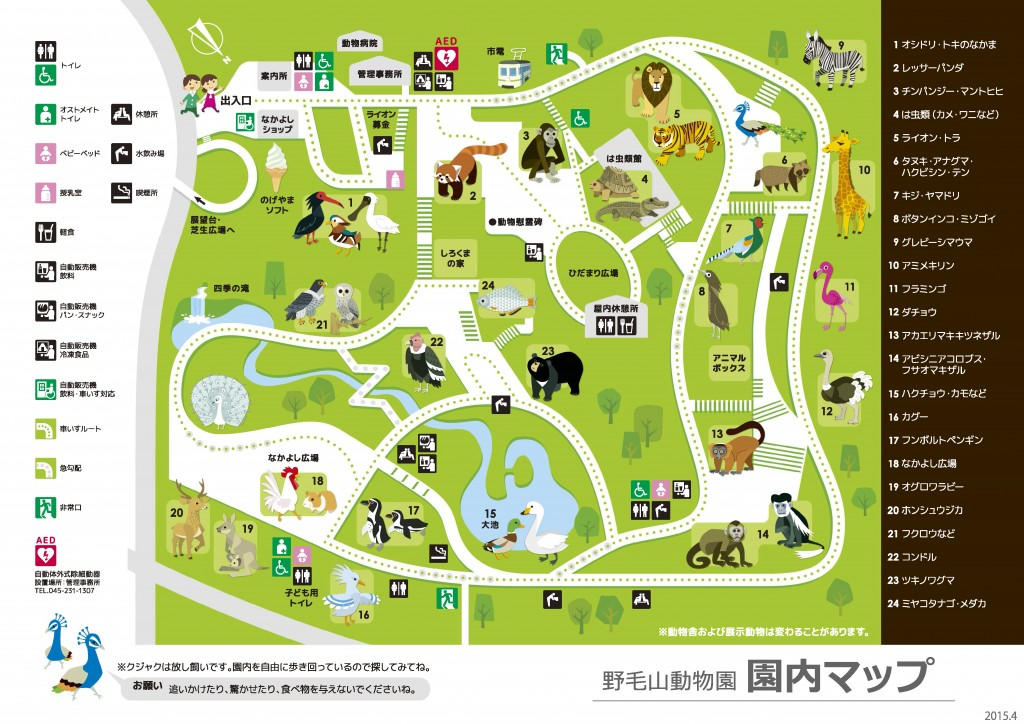 map-japanese