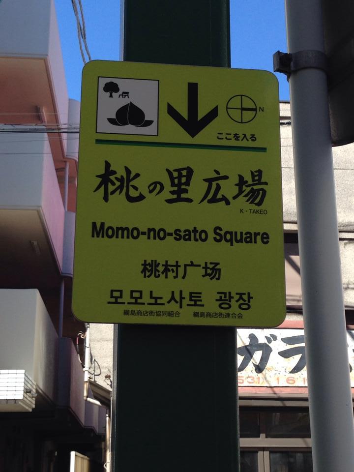 moriikikata006