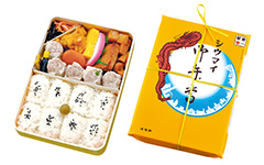 ph_kiyoken_lunch01