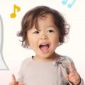 6月18日 - 6月19日(父の日)のイベント、予約不要の子供向け[横浜市内]