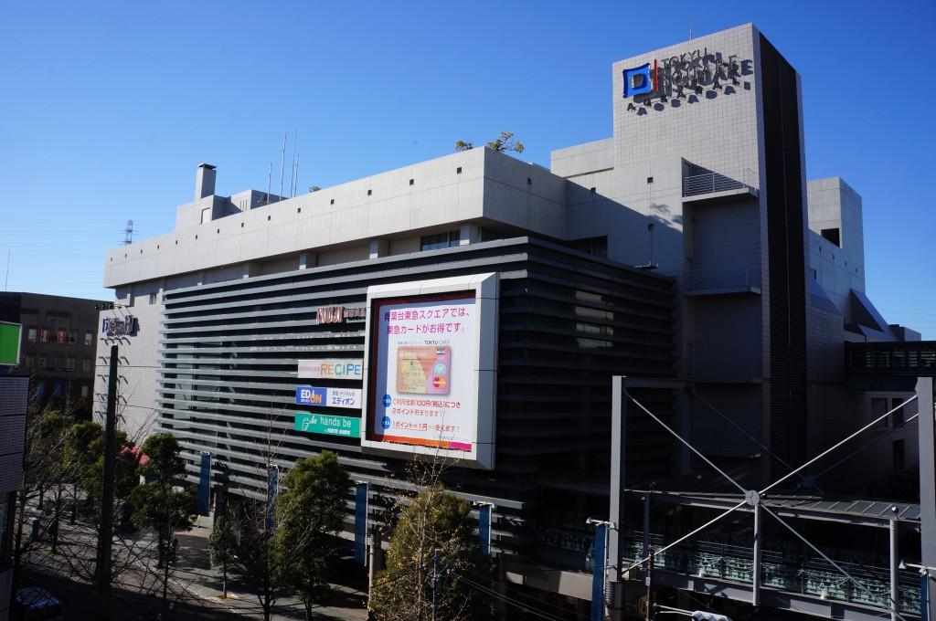 South-1本館(2015.12.19)