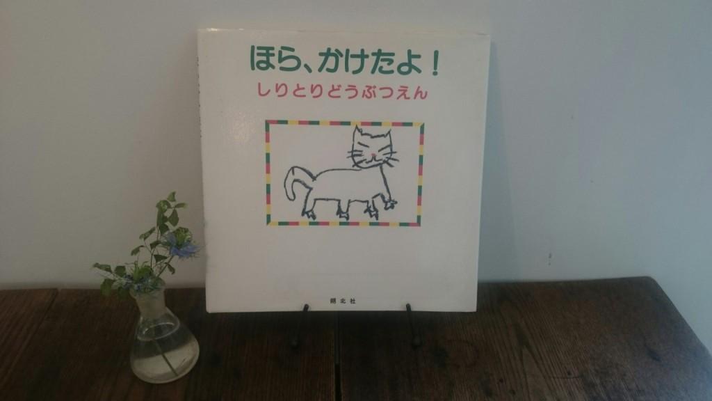 shiritori4