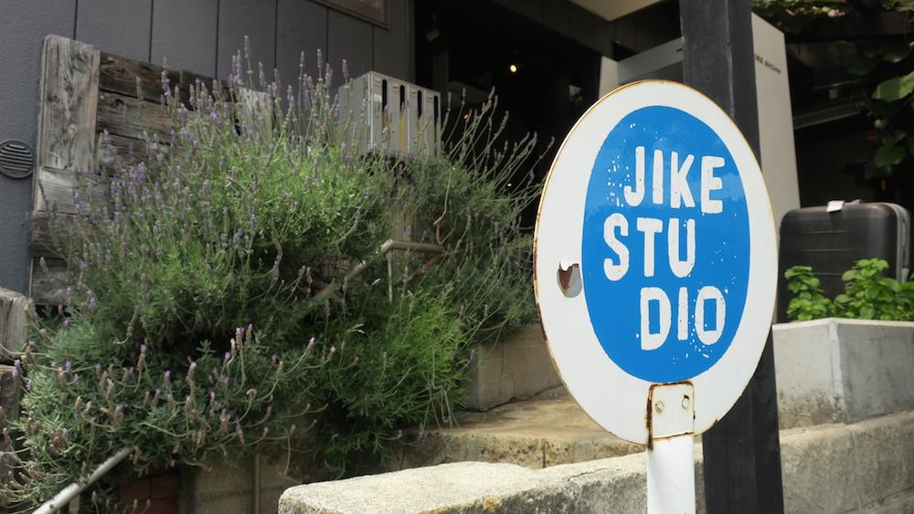 001_jike