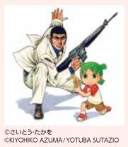 002_manga